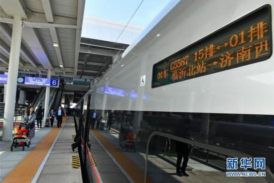 (经济)(11)沂蒙革命老区首次接入全国高铁网