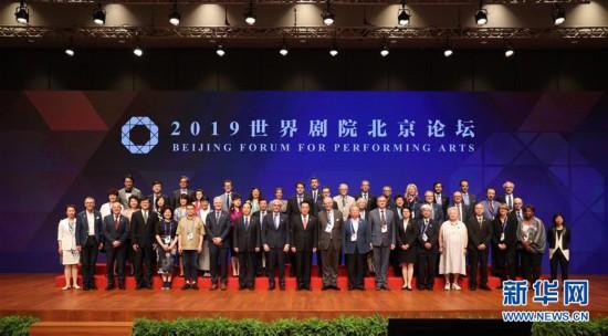 (在习近平新时代中国特色社会主义思想指引下――新时代新作为新篇章・总书记关切开放事・图文互动)(1)中国舞台,在开放中延展