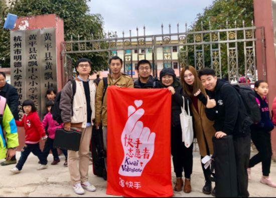 快手志愿者走进贵州山区助力乡村儿童音乐教育