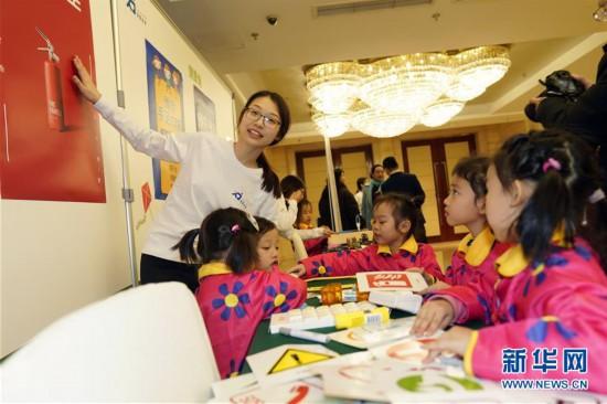 """(教育)(2)""""爱育未来""""公益项目在京启动"""