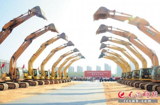 江苏福彩快三形态,长沙高新区今年第三季度重大项目集中开工现场。   岑军 摄