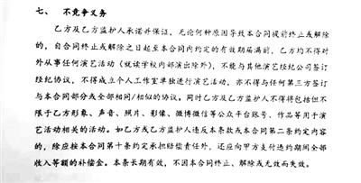 http://www.cqsybj.com/chongqingxinwen/83590.html