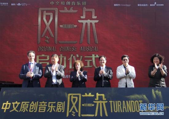 (在习近平新时代中国特色社会主义思想指引下――新时代新作为新篇章・总书记关切开放事・图文互动)(4)中国舞台,在开放中延展