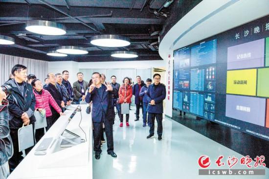 2018年9月,湖南首個擁有自主知識產權的媒體集團中央廚房在長沙晚報上線,吸引各地媒體代表前來參觀、學習。長沙晚報全媒體記者 陳飛 攝