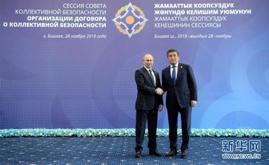 (国际)(1)集安组织峰会在比什凯克举行