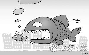 """楼市寒潮房地产""""大鱼吃小鱼"""" 房企并购已达467宗"""
