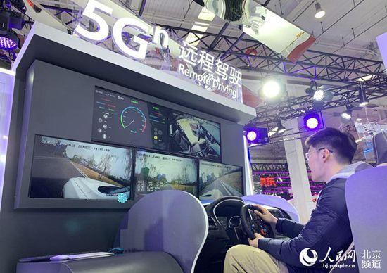 北京加快培育发展新动能  创新为经济发展提供澎湃动力