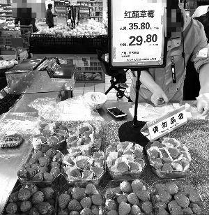 """今冬南京第一茬草莓""""搶鮮""""上市 價格同比下跌"""