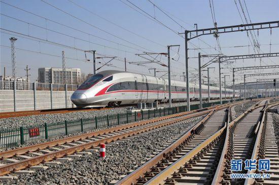 (經濟)(4)京張高鐵沿線車站即將竣工