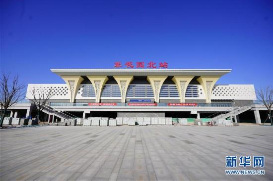 (經濟)(1)京張高鐵沿線車站即將竣工