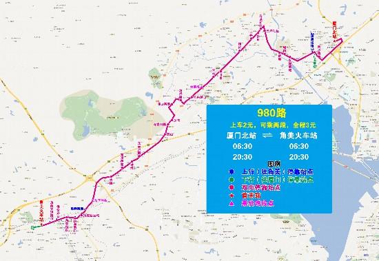 厦门北至漳州角美开通直达城际公