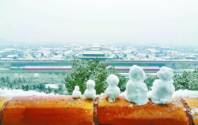 北京市30万游客市属公园赏雪