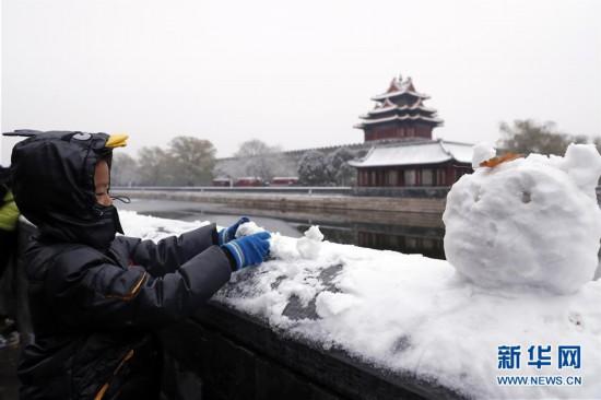 """北京今冬首场降雪结束远郊区局地""""暴雪""""级别"""