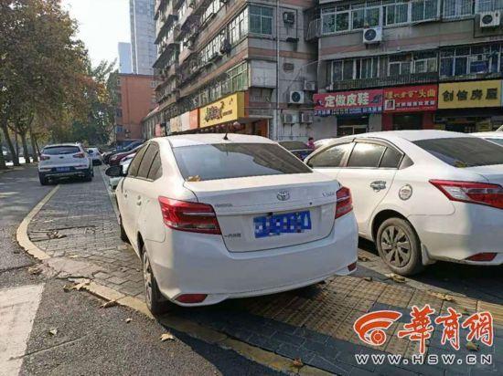 http://www.xaxlfz.com/wenhuayichan/74542.html