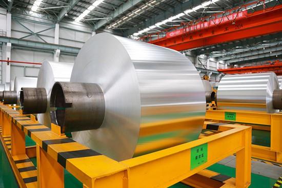 专注科技创新,全球最薄铝箔产自云南 沛县资讯