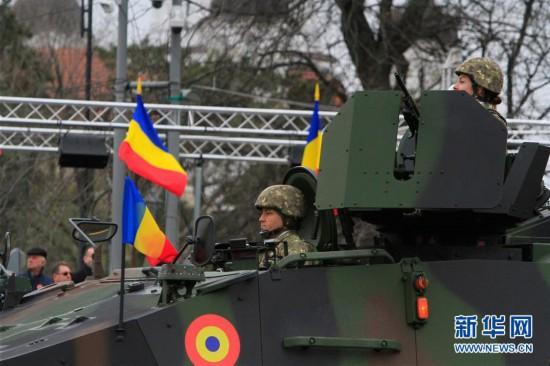 (国际)(1)罗马尼亚举行国庆阅兵式