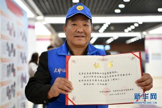 (社会)(4)天津:交通安全进地铁