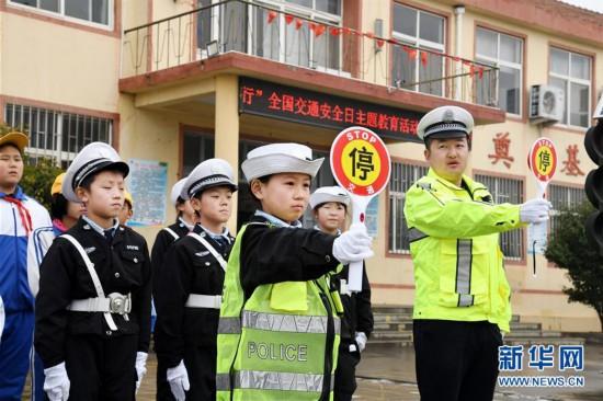 (教育)(3)山东即墨:交通安全进校园
