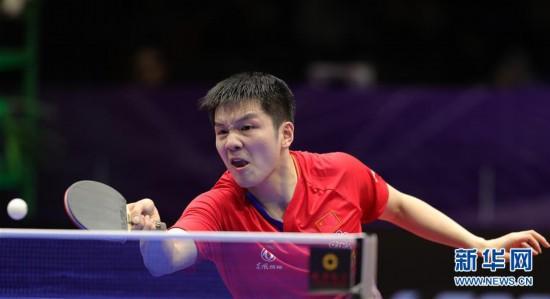 (体育)(18)乒乓球――国际乒联男子世界杯:樊振东夺冠