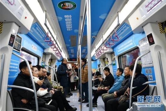 (社会)(7)天津:交通安全进地铁