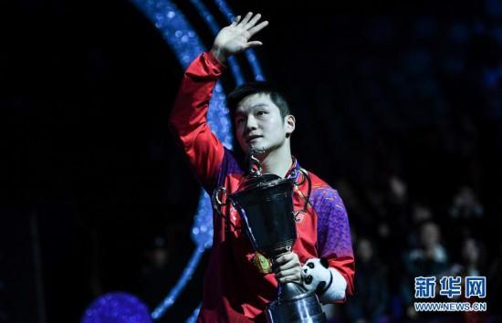 (体育)(4)乒乓球――国际乒联男子世界杯:樊振东夺冠