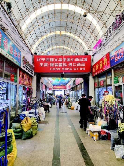 ▲5月29日,海城市西柳服装市场内的小商品街。