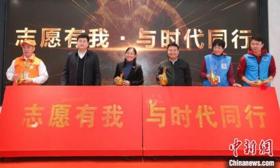 北京已实名注册438.3万志愿者累计志愿服务3.8亿小时