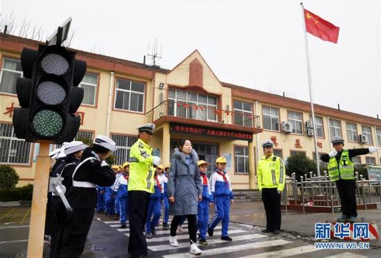 (教育)(1)山东即墨:交通安全进校园