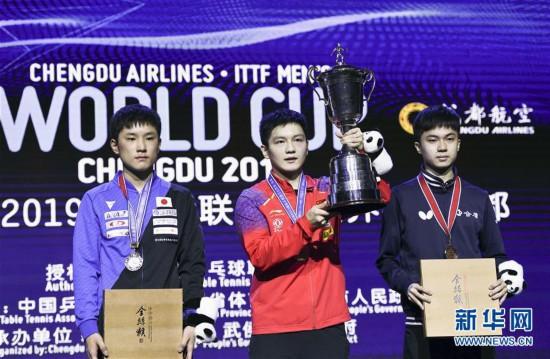 (体育)(32)乒乓球――国际乒联男子世界杯:樊振东夺冠