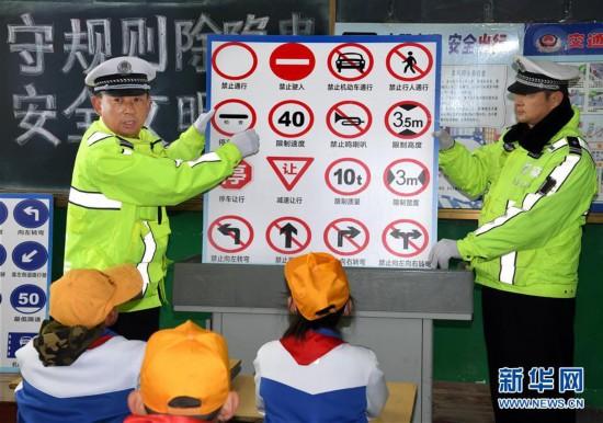 (教育)(6)山东即墨:交通安全进校园