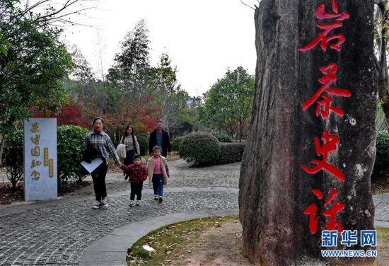 武夷山大紅袍體驗中心開園