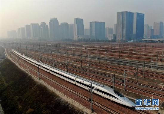 (经济)(1)郑渝高铁郑襄段开通运营