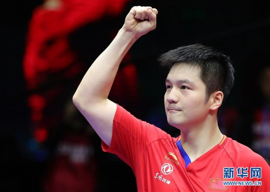 (体育)(8)乒乓球――国际乒联男子世界杯:樊振东夺冠