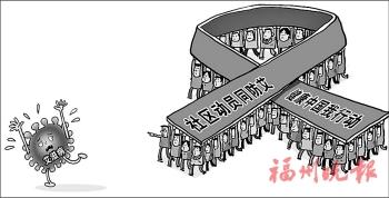 福建省防艾委公布最新艾滋病疫情
