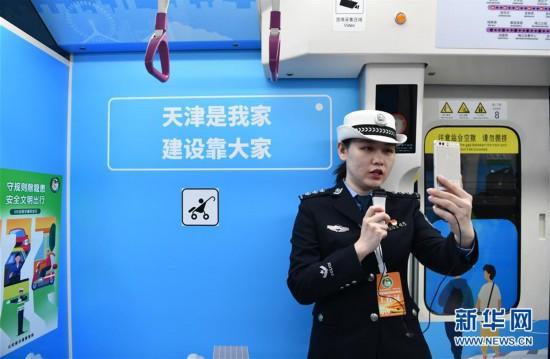 (社会)(1)天津:交通安全进地铁