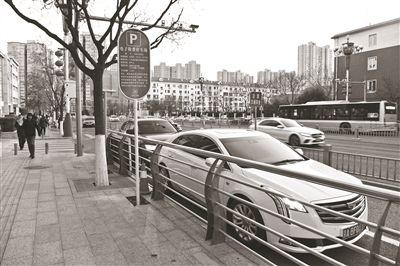 电子停车收费昨起覆盖全北京