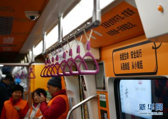 (社会)(6)天津:交通安全进地铁