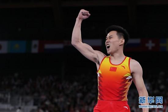 (体育)(12)蹦床――世锦赛:高磊获男子网上个人冠军