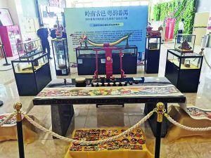 近百件文旅创意作品亮相广州国际美食节