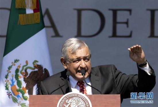(国际)(1)用微信买彩票安全吗_墨西哥总统说安全问题是现任政府主要挑战
