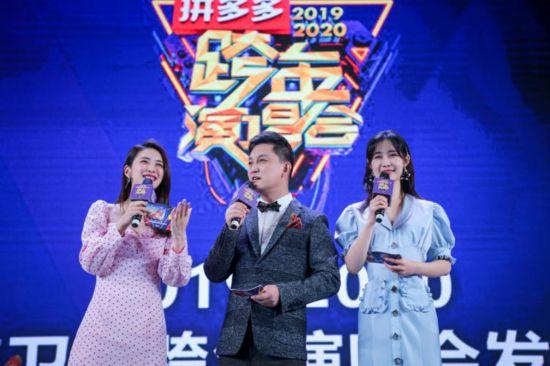 湖南卫视跨年演唱会官宣刘涛王一博吴亦凡等献唱