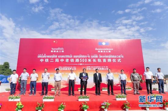 (国际)(1)缅甸三分彩开奖记录,中老铁路焊轨基地正式投入生产