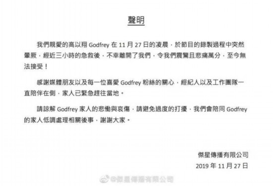 http://blogdeonda.com/chalingyule/205197.html