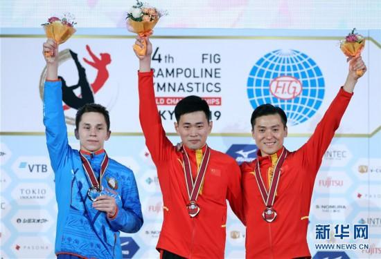 (体育)(2)蹦床――世锦赛:高磊获男子网上个人冠军