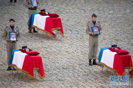 (国际)(1)胶南快3玩法_法国为马里军事行动身亡军人举行悼念仪式