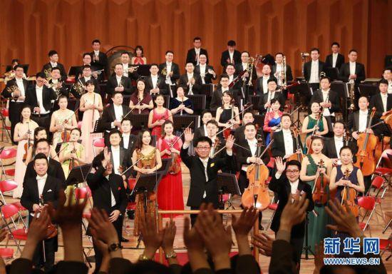 (国际)(1)彩票推荐号3d_中国国家大剧院交响乐团对朝鲜进行友好访问演出