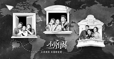 国产电视剧成功走出亚洲文化圈 正成为产业高质量发展的新动能