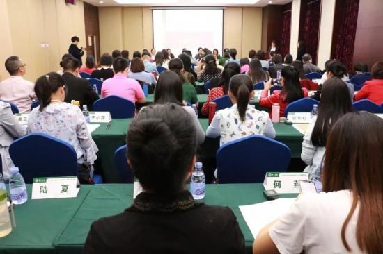 2019年广西女性专业技术人才专题研讨班圆满结束