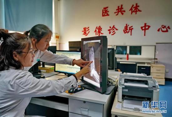 """(健康)(2)河北滦州:县域紧密性""""医共体""""建设惠民生"""