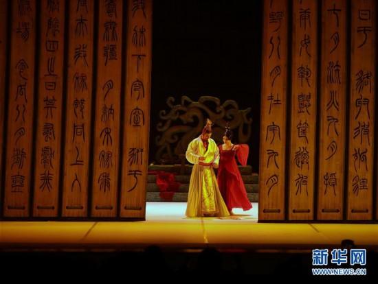 (国际)(1)中国歌剧舞剧院交响合唱版舞剧《孔子》亮相俄罗斯
